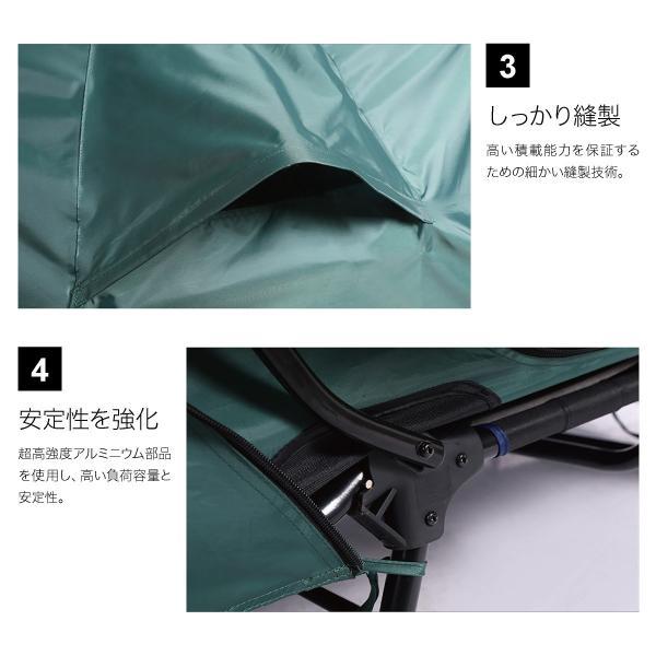 テント テントコット 2人用 折り畳み式 テントベッド ベッドシェルター コンパクトテントコット TENT COT 高床式 大型 海 キャンプ tent-cot-w|gochumon|16