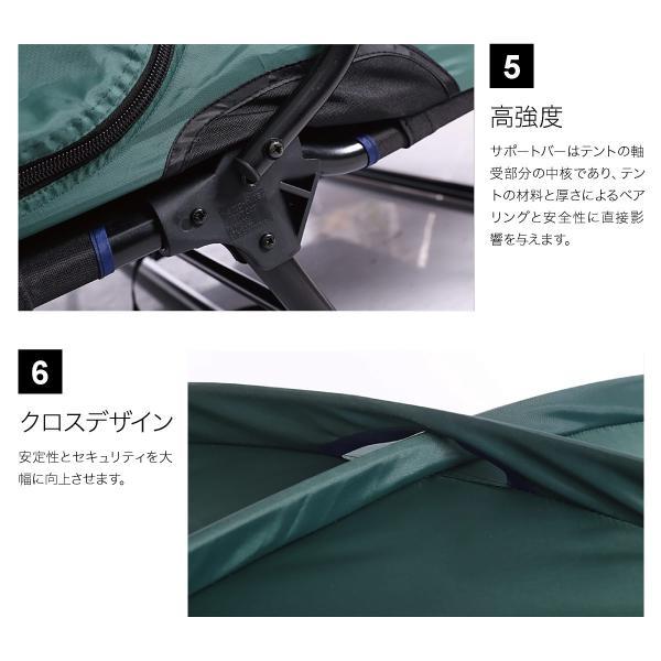 テント テントコット 2人用 折り畳み式 テントベッド ベッドシェルター コンパクトテントコット TENT COT 高床式 大型 海 キャンプ tent-cot-w|gochumon|17