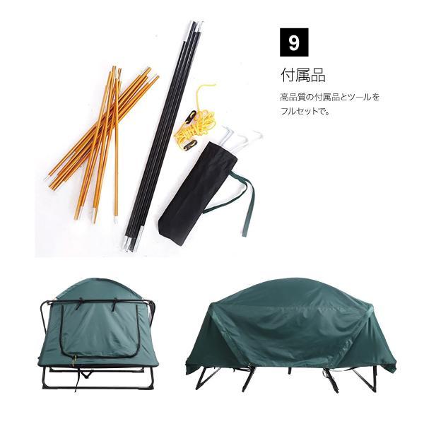 テント テントコット 2人用 折り畳み式 テントベッド ベッドシェルター コンパクトテントコット TENT COT 高床式 大型 海 キャンプ tent-cot-w|gochumon|19
