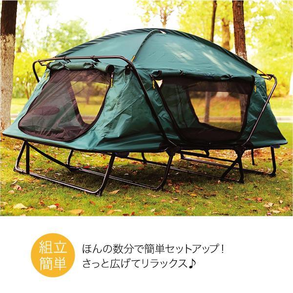 テント テントコット 2人用 折り畳み式 テントベッド ベッドシェルター コンパクトテントコット TENT COT 高床式 大型 海 キャンプ tent-cot-w|gochumon|03