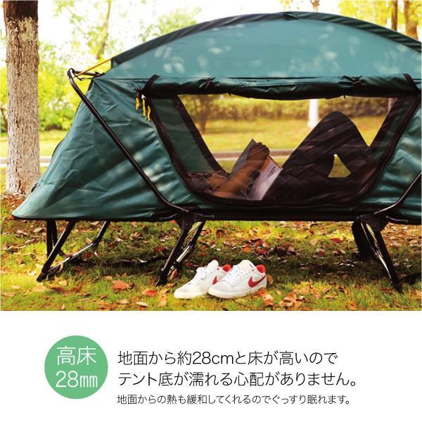テント テントコット 2人用 折り畳み式 テントベッド ベッドシェルター コンパクトテントコット TENT COT 高床式 大型 海 キャンプ tent-cot-w|gochumon|04