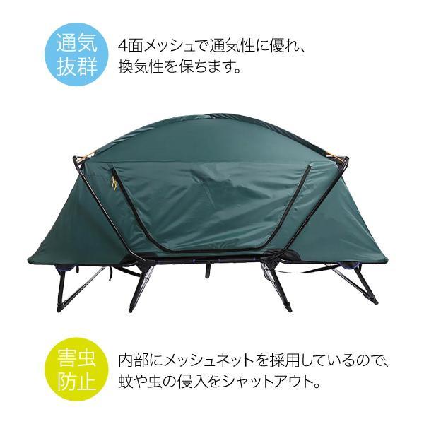 テント テントコット 2人用 折り畳み式 テントベッド ベッドシェルター コンパクトテントコット TENT COT 高床式 大型 海 キャンプ tent-cot-w|gochumon|05