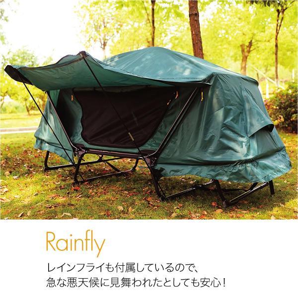 テント テントコット 2人用 折り畳み式 テントベッド ベッドシェルター コンパクトテントコット TENT COT 高床式 大型 海 キャンプ tent-cot-w|gochumon|06