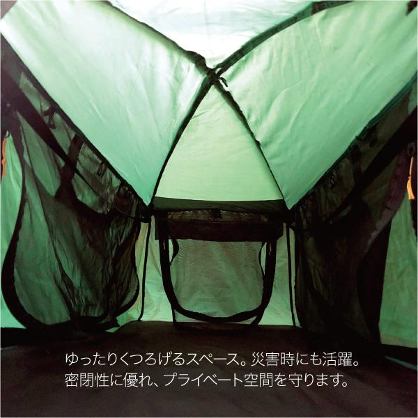 テント テントコット 2人用 折り畳み式 テントベッド ベッドシェルター コンパクトテントコット TENT COT 高床式 大型 海 キャンプ tent-cot-w|gochumon|07