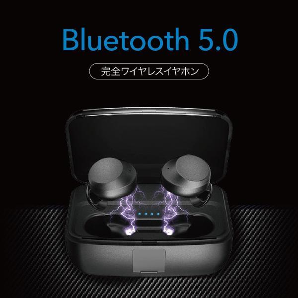 ワイヤレスイヤホン bluetooth5.0 両耳 スポーツ 防水 カナル型 イヤホン IPX8 両耳通話 片耳 ブルートゥース Siri対応 iphone android 対応 touch two-c3 gochumon 02