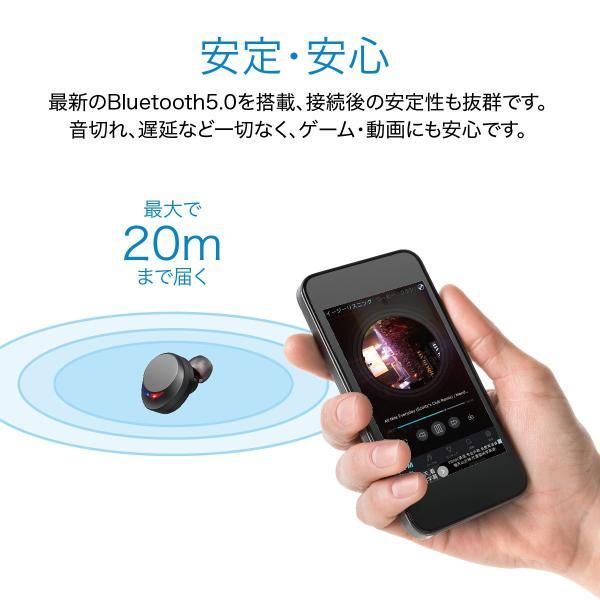 ワイヤレスイヤホン bluetooth5.0 両耳 スポーツ 防水 カナル型 イヤホン IPX8 両耳通話 片耳 ブルートゥース Siri対応 iphone android 対応 touch two-c3 gochumon 11