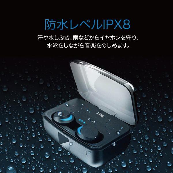 ワイヤレスイヤホン bluetooth5.0 両耳 スポーツ 防水 カナル型 イヤホン IPX8 両耳通話 片耳 ブルートゥース Siri対応 iphone android 対応 touch two-c3 gochumon 12