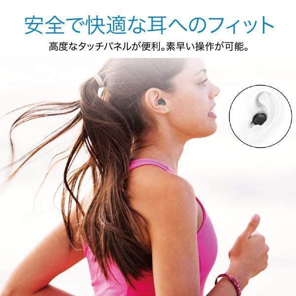 ワイヤレスイヤホン bluetooth5.0 両耳 スポーツ 防水 カナル型 イヤホン IPX8 両耳通話 片耳 ブルートゥース Siri対応 iphone android 対応 touch two-c3 gochumon 14