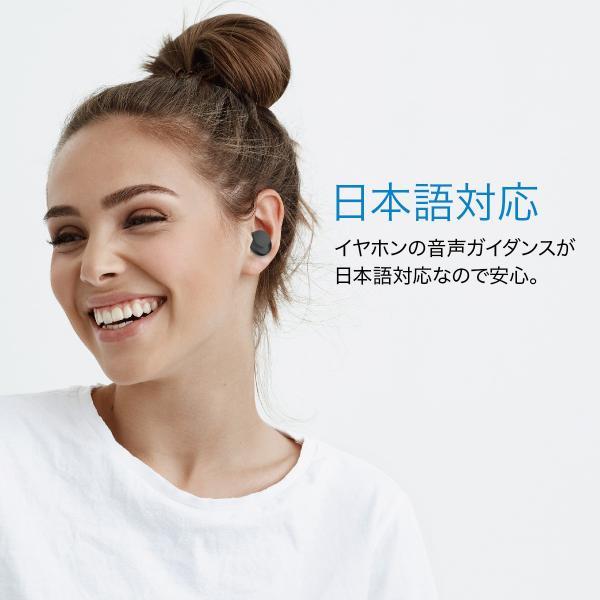ワイヤレスイヤホン bluetooth5.0 両耳 スポーツ 防水 カナル型 イヤホン IPX8 両耳通話 片耳 ブルートゥース Siri対応 iphone android 対応 touch two-c3 gochumon 06