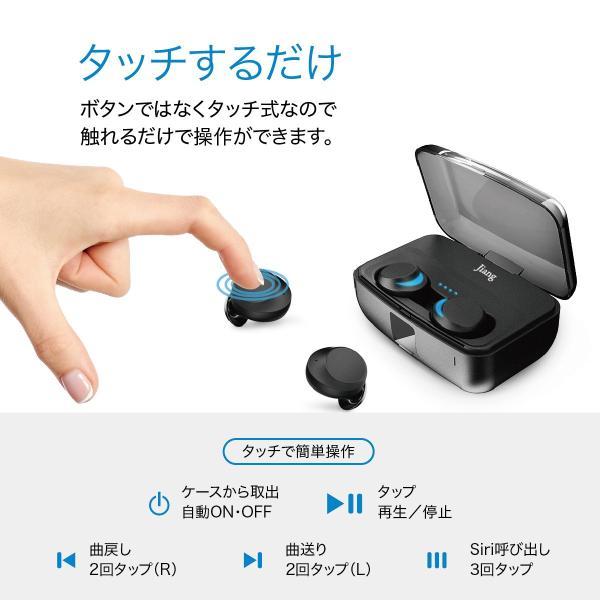 ワイヤレスイヤホン bluetooth5.0 両耳 スポーツ 防水 カナル型 イヤホン IPX8 両耳通話 片耳 ブルートゥース Siri対応 iphone android 対応 touch two-c3 gochumon 07