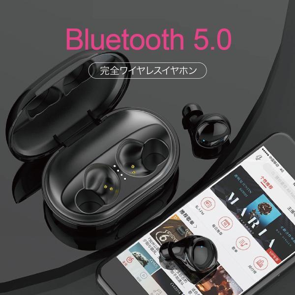 ワイヤレスイヤホン bluetooth5.0 両耳 スポーツ 防水 カナル型 イヤホン IPX8 両耳通話 片耳 ブルートゥース Siri対応 iphone android 対応 touch two-c5 gochumon 02