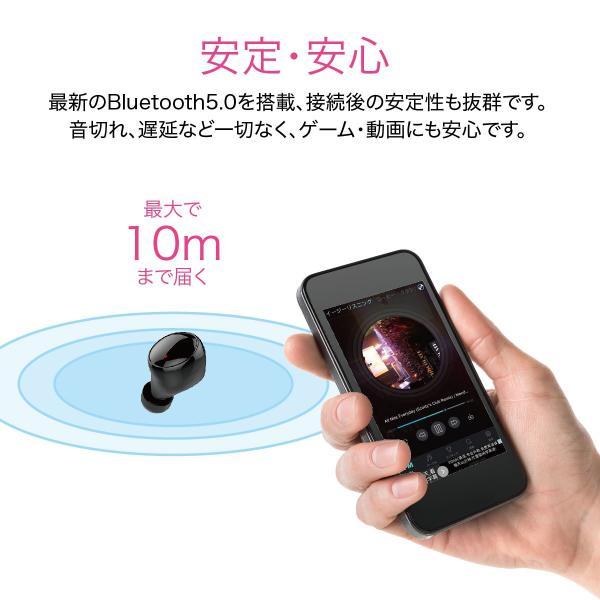 ワイヤレスイヤホン bluetooth5.0 両耳 スポーツ 防水 カナル型 イヤホン IPX8 両耳通話 片耳 ブルートゥース Siri対応 iphone android 対応 touch two-c5 gochumon 11