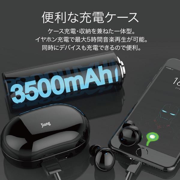ワイヤレスイヤホン bluetooth5.0 両耳 スポーツ 防水 カナル型 イヤホン IPX8 両耳通話 片耳 ブルートゥース Siri対応 iphone android 対応 touch two-c5 gochumon 16