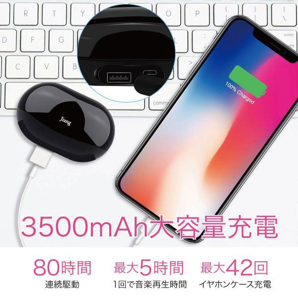 ワイヤレスイヤホン bluetooth5.0 両耳 スポーツ 防水 カナル型 イヤホン IPX8 両耳通話 片耳 ブルートゥース Siri対応 iphone android 対応 touch two-c5 gochumon 17