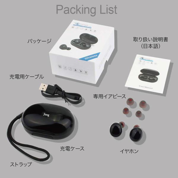 ワイヤレスイヤホン bluetooth5.0 両耳 スポーツ 防水 カナル型 イヤホン IPX8 両耳通話 片耳 ブルートゥース Siri対応 iphone android 対応 touch two-c5 gochumon 20