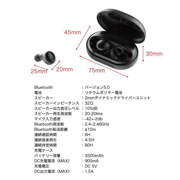 ワイヤレスイヤホン bluetooth5.0 両耳 スポーツ 防水 カナル型 イヤホン IPX8 両耳通話 片耳 ブルートゥース Siri対応 iphone android 対応 touch two-c5 gochumon 21