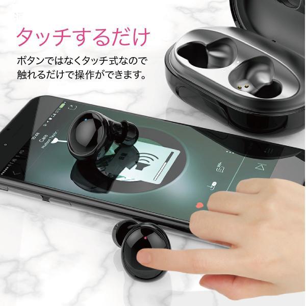 ワイヤレスイヤホン bluetooth5.0 両耳 スポーツ 防水 カナル型 イヤホン IPX8 両耳通話 片耳 ブルートゥース Siri対応 iphone android 対応 touch two-c5 gochumon 07