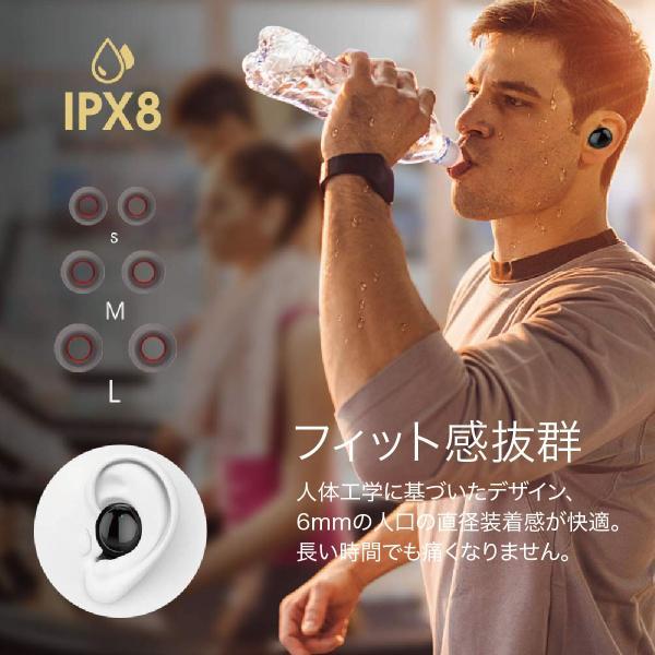 ワイヤレスイヤホン bluetooth5.0 両耳 スポーツ 防水 カナル型 イヤホン IPX8 両耳通話 片耳 ブルートゥース Siri対応 iphone android 対応 touch two-c5 gochumon 08