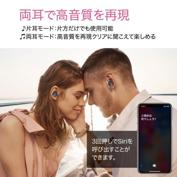 ワイヤレスイヤホン bluetooth5.0 両耳 スポーツ 防水 カナル型 イヤホン IPX8 両耳通話 片耳 ブルートゥース Siri対応 iphone android 対応 touch two-c5 gochumon 10