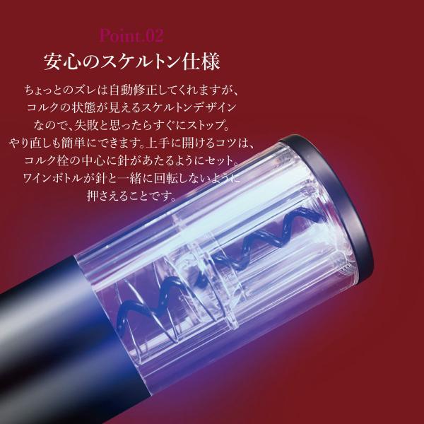 ワインオープナー 電動 自動 電動ワインオープナー ワイン オープナー エアー wine-opener01 gochumon 07