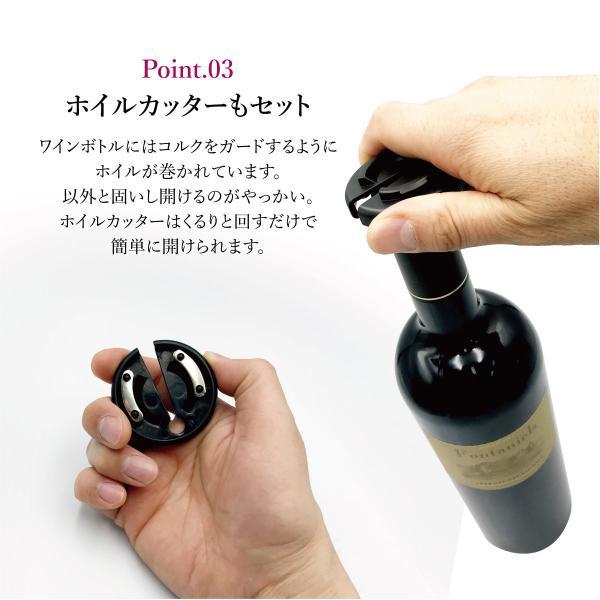 ワインオープナー 電動 自動 電動ワインオープナー ワイン オープナー エアー wine-opener01 gochumon 08