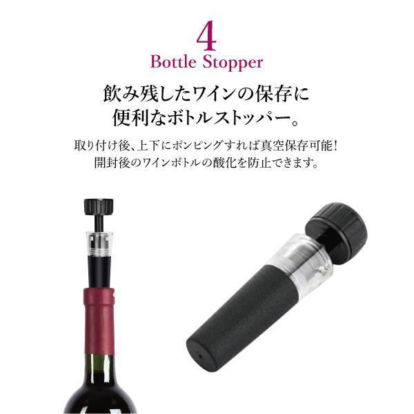 ワインオープナー ワインオープナー ワイン オープナー エアー 4点セット ワインオープナー ホイルカッター ポワラー ワインストッパー wine-opener02|gochumon|11