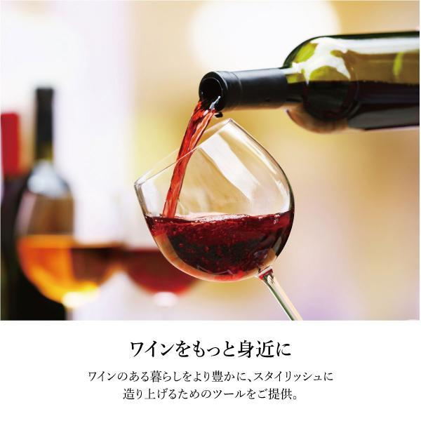 ワインオープナー ワインオープナー ワイン オープナー エアー 4点セット ワインオープナー ホイルカッター ポワラー ワインストッパー wine-opener02|gochumon|03