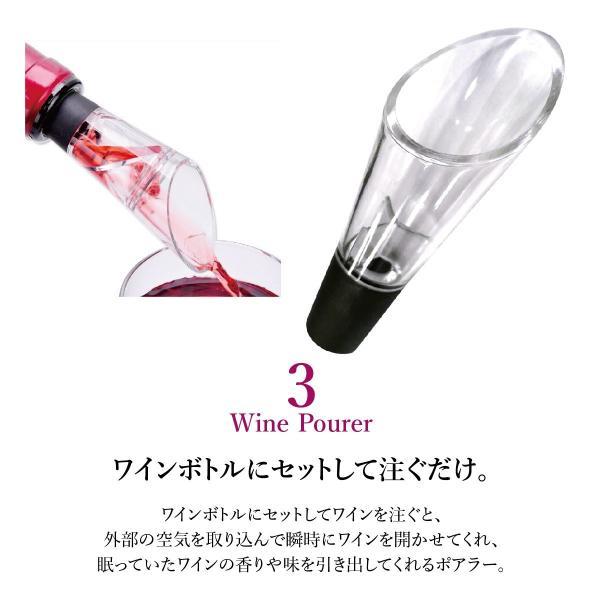 ワインオープナー ワインオープナー ワイン オープナー エアー 4点セット ワインオープナー ホイルカッター ポワラー ワインストッパー wine-opener02|gochumon|09