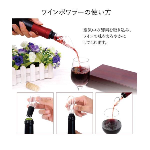 ワインオープナー ワインオープナー ワイン オープナー エアー 4点セット ワインオープナー ホイルカッター ポワラー ワインストッパー wine-opener02|gochumon|10
