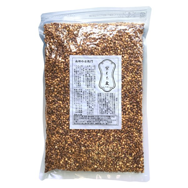 南部吟右衛門_mochimugi500