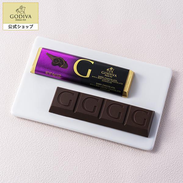 プレゼント ギフト お返し お祝い チョコレート スイーツ ゴディバ(GODIVA) バー 85% ダークガナッシュ