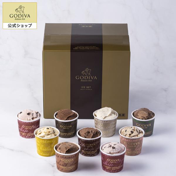 母の日プレゼントギフトお返しお祝いチョコレートスイーツゴディバ(GODIVA)アイスギフトセットカップアイス9個入