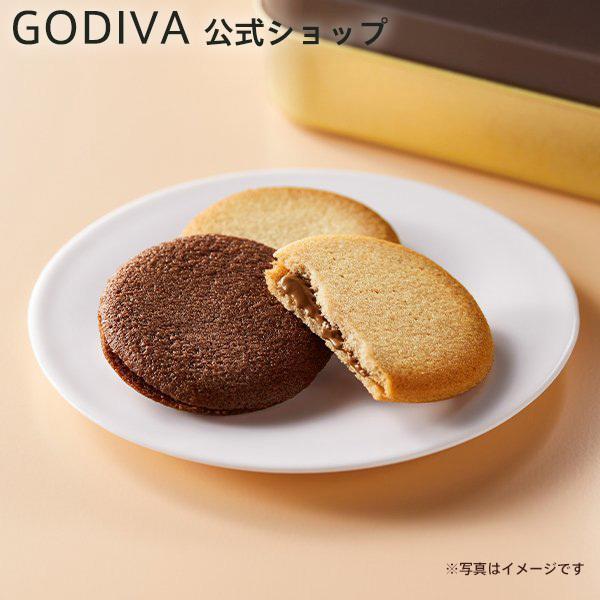 母の日プレゼントギフトお返しお祝いチョコレートスイーツゴディバ(GODIVA)クッキーアソートメント(8枚入)
