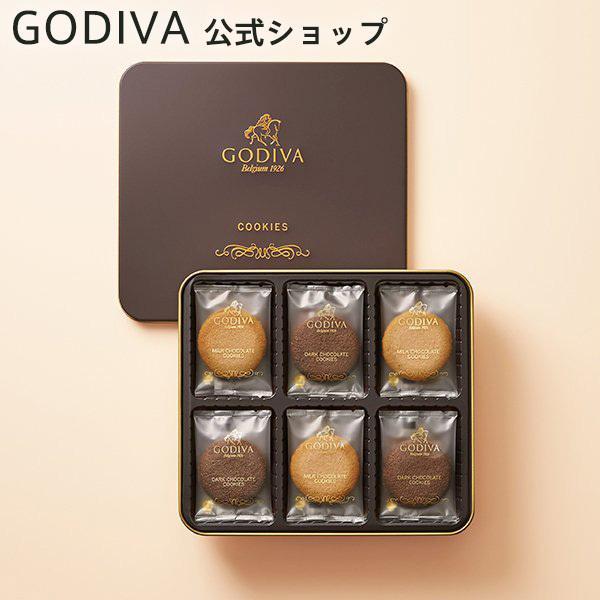 母の日プレゼントギフトお返しお祝いチョコレートスイーツゴディバ(GODIVA)クッキーアソートメント(18枚入)