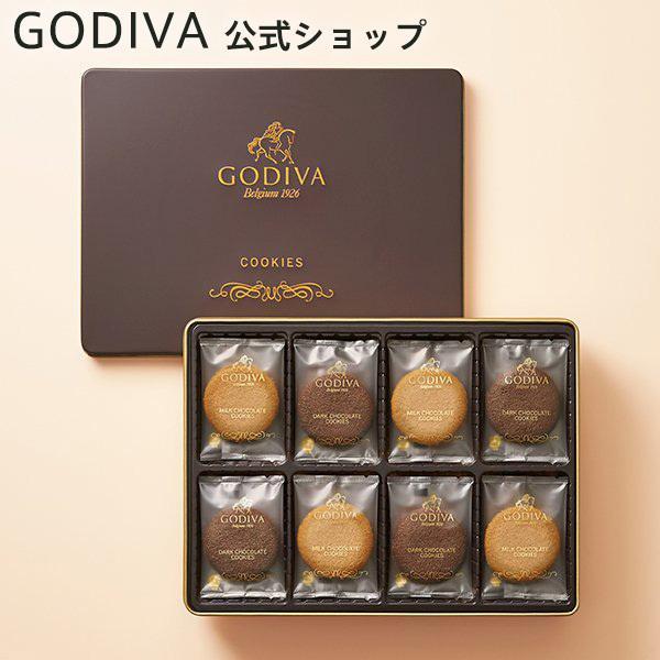母の日プレゼントギフトお返しお祝いチョコレートスイーツゴディバ(GODIVA)クッキーアソートメント(32枚入)