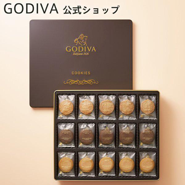母の日プレゼントギフトお返しお祝いチョコレートスイーツゴディバ(GODIVA)クッキーアソートメント(55枚入)