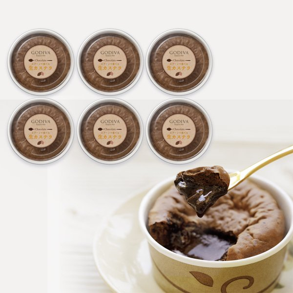 プレゼント ギフト お返し お祝い チョコレート スイーツ ゴディバ(GODIVA)【送料込】スプーンで食べる生カステラ チョコセット