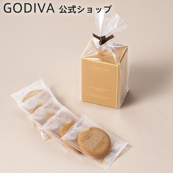 母の日プレゼントギフトお返しお祝いチョコレートスイーツゴディバ(GODIVA)ミルクチョコレートクッキー5枚入