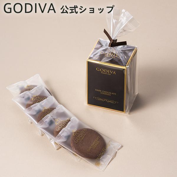 母の日プレゼントギフトお返しお祝いチョコレートスイーツゴディバ(GODIVA)ダークチョコレートクッキー5枚入