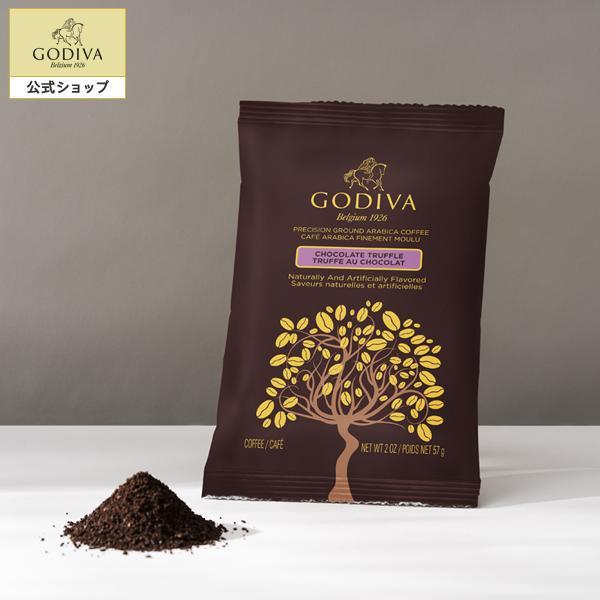 中元 プレゼント ギフト お返し お祝い チョコレート スイーツゴディバ(GODIVA) コーヒー チョコレート トリュフ