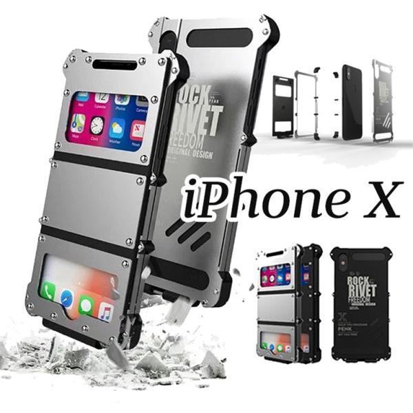 iPhone X ケース iPhoneXケース iPhoneX カバー スマホケース メタル アルミ かっこいい ロック シルバー ブラック メタルカラー 窓 窓付き 高級感 保護|goen-yahuu-ten