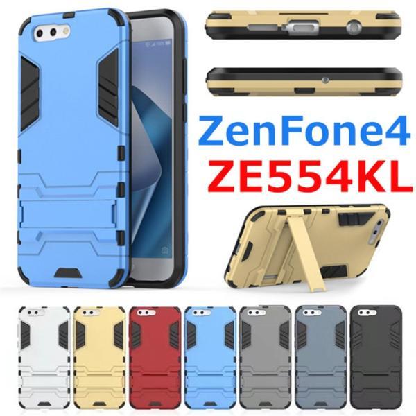 ZenFone4ケース TPU 衝撃吸収 ZenFone4ケース 耐衝撃 ZE554KLケース TPU+PC 二重保護 ASUS ZenFone4 エイスース ゼンフォン4ケース エイスース|goen-yahuu-ten
