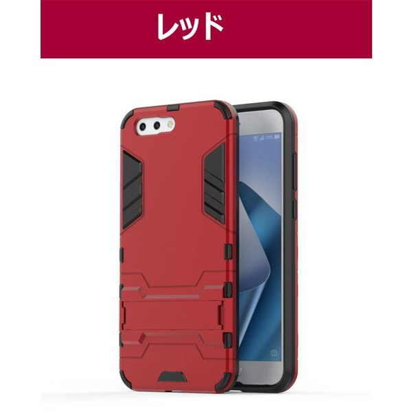 ZenFone4ケース TPU 衝撃吸収 ZenFone4ケース 耐衝撃 ZE554KLケース TPU+PC 二重保護 ASUS ZenFone4 エイスース ゼンフォン4ケース エイスース|goen-yahuu-ten|09