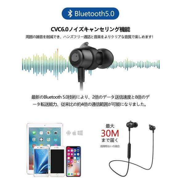ワイヤレスイヤホン Bluetooth 5.0 イヤホン 両耳 高音質 スポーツ ブルートゥース カナル型 ステレオ 1年保証 CVC6.0ノイズキャンセリング 通話 ワイヤレス|goen-yahuu-ten|13
