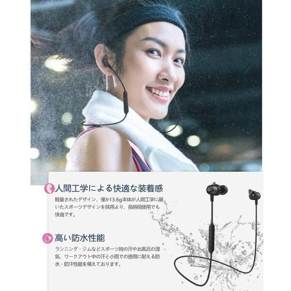 ワイヤレスイヤホン Bluetooth 5.0 イヤホン 両耳 高音質 スポーツ ブルートゥース カナル型 ステレオ 1年保証 CVC6.0ノイズキャンセリング 通話 ワイヤレス|goen-yahuu-ten|14