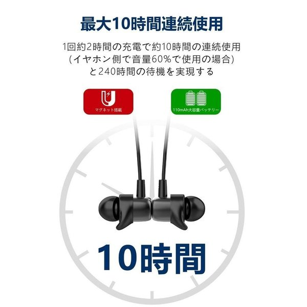 ワイヤレスイヤホン Bluetooth 5.0 イヤホン 両耳 高音質 スポーツ ブルートゥース カナル型 ステレオ 1年保証 CVC6.0ノイズキャンセリング 通話 ワイヤレス|goen-yahuu-ten|15