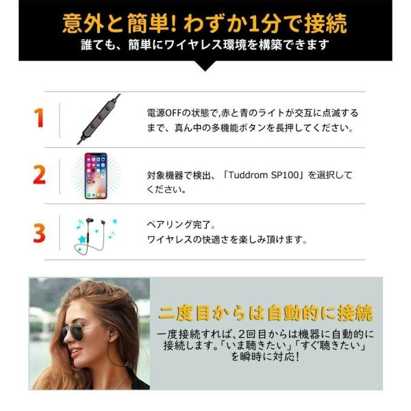 ワイヤレスイヤホン Bluetooth 5.0 イヤホン 両耳 高音質 スポーツ ブルートゥース カナル型 ステレオ 1年保証 CVC6.0ノイズキャンセリング 通話 ワイヤレス|goen-yahuu-ten|16