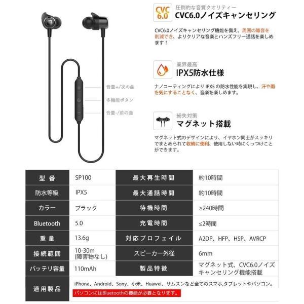 ワイヤレスイヤホン Bluetooth 5.0 イヤホン 両耳 高音質 スポーツ ブルートゥース カナル型 ステレオ 1年保証 CVC6.0ノイズキャンセリング 通話 ワイヤレス|goen-yahuu-ten|19