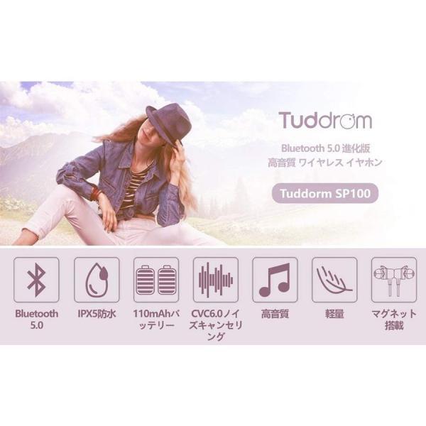 ワイヤレスイヤホン Bluetooth 5.0 イヤホン 両耳 高音質 スポーツ ブルートゥース カナル型 ステレオ 1年保証 CVC6.0ノイズキャンセリング 通話 ワイヤレス|goen-yahuu-ten|03
