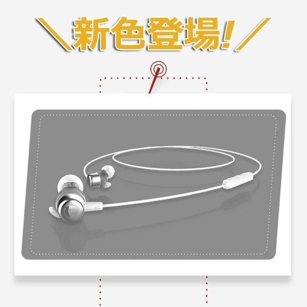 ワイヤレスイヤホン Bluetooth 5.0 イヤホン 両耳 高音質 スポーツ ブルートゥース カナル型 ステレオ 1年保証 CVC6.0ノイズキャンセリング 通話 ワイヤレス|goen-yahuu-ten|05